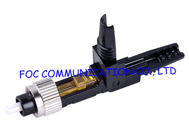 China Field Installable Fiber Optic Connector FC SC LC Easy / Quick Assemblies supplier