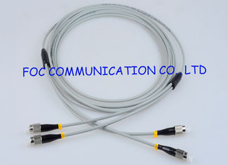 China Zipcord Armored Optical Fiber Patch Cables Multimode FC Anti rodent supplier